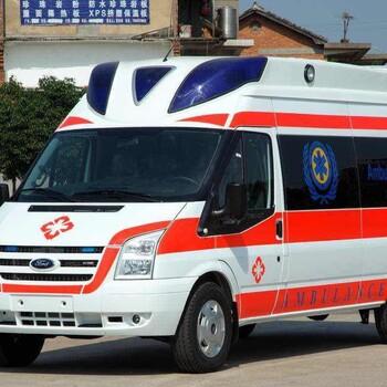 阿克苏跨省120救护车出租-欢迎咨询