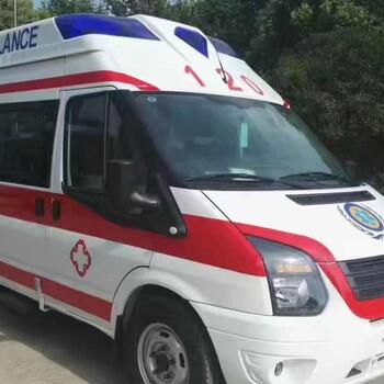 宜昌私人120救护车出租-欢迎您