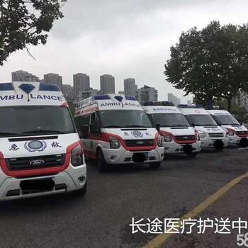 珠海重症120救护车出租-收费价格多少
