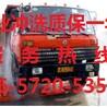 荆州工地自动洗轮机,厂家批发直销