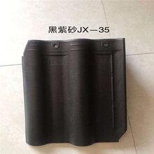 宣武陶瓷防水瓦厂家直销图片