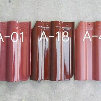 博冠瓦业陶瓷屋面瓦欧式连锁瓦