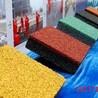 彩色透水混凝土、艺术压膜地坪材料销售及技术指导施工