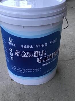 浙江嘉兴生态透水混凝土材料、多孔透水地坪价格、透水混凝土做法