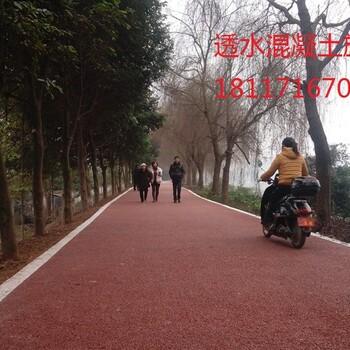 神农架海绵城市建设施工材料、生态透水混凝土胶凝剂价格