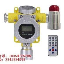 太原气体报警器厂家硅烷检测仪抗干扰