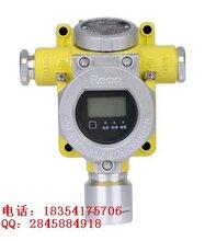 瓦斯探测器全国销售连云港气体报警器
