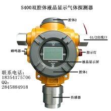 进口传感器乙酸乙酯检测仪气体报警器免检
