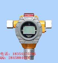 杭州气体报警器生产厂家氧气检测仪价格