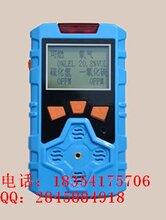 灭菌车间环氧乙烷检测仪便携式气体报警器