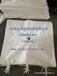 杭州益清X500小型壓濾機濾布600規格配套濾布廢料處理用濾布