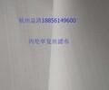 杭州益清锦纶单丝、丙纶单丝、丙纶单复丝面料的优点,适用于哪些行业