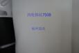 杭州益清丙綸復絲壓濾機濾布750A、750B、750AB光滑易剝離耐強酸弱堿