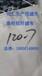 3927、120-7滌綸短纖濾布板框式廂式壓濾布配套濾布可定制耐磨耐酸堿