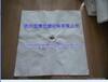 河北滄州壓濾機濾布廂式板框式定制品牌壓濾機濾布廠家直供質量保證底價批發