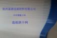 杭州益清聚酯螺旋干網輸送帶造紙廠專用干網