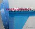 杭州益清带式真空压滤机滤布02A人字纹滤带污泥脱水网