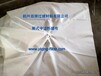 XMY-100/920-UBK型濾布濾布尺寸1000mm1000mm丙綸斜紋定制濾布