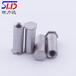 英制牙不銹鋼盲孔壓鉚螺柱BSOS-440-24