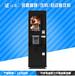 北京杭州以勒现磨商用咖啡机制冰机冰热咖啡机定制厂家