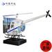 直升机模拟器-六自由度R22直升机模拟器