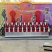 亿彩小型儿童游乐设施摇滚排排坐信誉保证