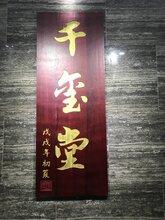 湖南古董古玩收藏品藝術品在哪里可以鑒定和出手