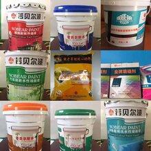 js聚合物水泥防水涂料生产厂家图片