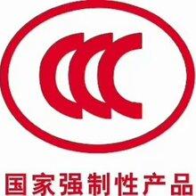 深圳中山公司注册公司/记账报税/商标专利