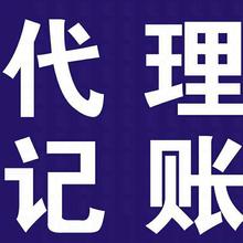 深圳中山公司注册公司
