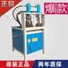 k2-100不锈钢液压冲孔机方管切角机槽钢角铁切断机