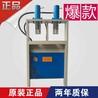 k2-80液压冲孔机械不锈钢冲孔机,不锈钢切断机