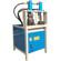 液压数控高速冲孔机