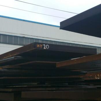 Q420C钢板