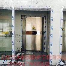 阜陽定制射線防護門廠家售后服務完善