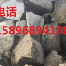 專業生產鋁錳鐵圖片