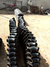 天然氣無縫焊接彎頭廠家圖片