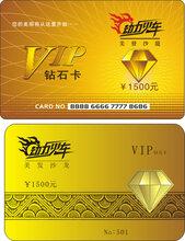 IC卡印刷、IC卡价格、IC卡制作、IC卡订做图片