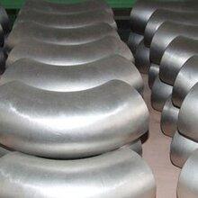 无缝对焊_冲压_焊接_碳钢不锈钢合金弯头←_厂家图片