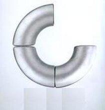 碳钢/不锈钢/无缝弯头-对焊弯头-冲压弯头生※产厂家图片