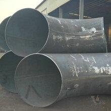 碳幻�钢对焊弯头厂家图片