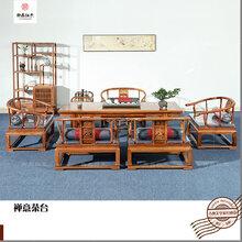 新中式刺猬紫檀茶桌-禅意茶台-红木茶桌-非洲花梨茶台图片