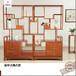 新中式博古架-刺猬紫檀博古架-花梨木家具-红木家具-博古架价格及图片