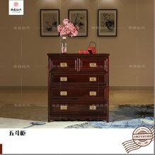 东非酸枝祥云书柜组合-红木书柜-酸枝木书柜-红木家具厂直销图片