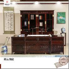 东非酸枝书桌书柜-红木家具-红木书柜-红木书桌-酸枝木家具图片