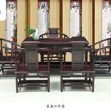 红木卷书茶台-酸枝木茶桌-卷书椅子-红木家具厂直销-东阳红木图片