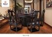 酸枝木如意圆台-红木圆桌-红木圆桌价格-红木餐桌图片-古典家具-红木家具厂