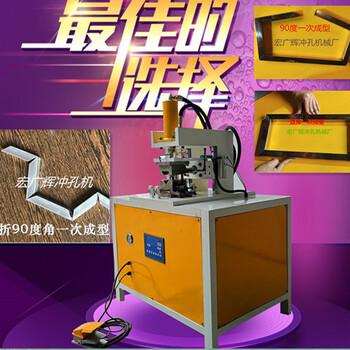槽鋼角鐵切割機管道坡口機不銹鋼沖孔機高速打孔器液壓沖床