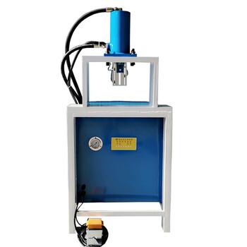沖剪機不銹鋼防盜網沖孔機方管快速打孔器角鐵鋁排切角機圓管沖弧口
