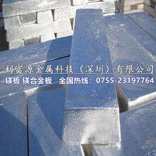 高纯度锌锭锌块,3#5#7#锌合金板,国标锌合金棒图片